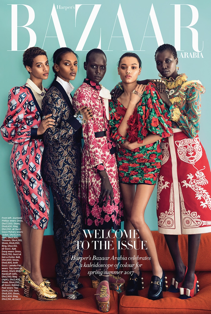 Harpers-Bazaar-Arabia-April-2017-by-Silja-Magg-1-2